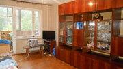 Орехово-Зуево, 3-х комнатная квартира, ул. Набережная д.14, 3100000 руб.