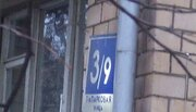 Продаётся 2-комнатная квартира по адресу Парковая 7-я 3/9