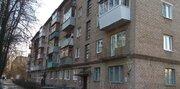 Двухкомнатную квартиру