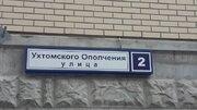 Москва, 2-х комнатная квартира, ул. Ухтомского Ополчения д.2, 6800000 руб.