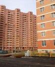 Продается трехкомнатная квартира Щелково микрорайон Богородский