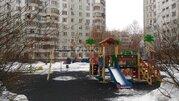 Продажа квартиры, Ул. Братиславская