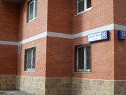 Новая Деревня, 2-х комнатная квартира, ул. Набережная д.35 к1, 5950000 руб.