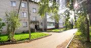 Спасс, 2-х комнатная квартира, микрорайон д.5, 1699000 руб.
