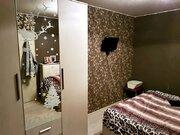 Раменское, 3-х комнатная квартира, ул. Коммунистическая д.17, 4500000 руб.