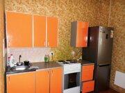 Продаётся 3-комнатная квартира в Подольске , Академика Доллежаля