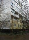 Продажа 1 комнатной квартиры м.Орехово (Бирюлёвская улица)