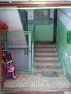 Истра, 1-но комнатная квартира, ул. Босова д.20, 2750000 руб.