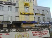 Ресторан, 12281 руб.