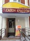 Кировоградская ул,2, 96000000 руб.