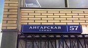 Продам 1-к квартиру, Москва г, Ангарская улица 57к1