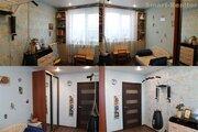 Орехово-Зуево, 2-х комнатная квартира, Набережная ул д.д.18, 3100000 руб.
