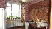 Москва, 3-х комнатная квартира, Ленинский пр-кт. д.87, 14000000 руб.