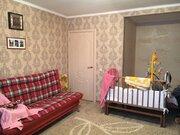 Москва, 1-но комнатная квартира, Большая Очаковская д.32, 7000000 руб.