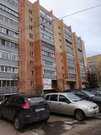 3 к.кв. в г. Чехов ул. Чехова (50 км от МКАД по Симферопольскому шоссе