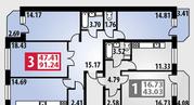 3-х комнатная квартира 91.24 кв.м, г. Подольск, 15 минут пешком ж/д