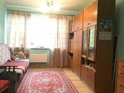 Запрудня, 3-х комнатная квартира, ул. Калинина д.24, 2800000 руб.