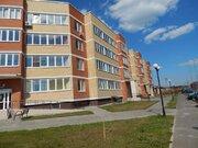 Высоково, 2-х комнатная квартира, микрорайон Малая Истра д.32, 3100000 руб.
