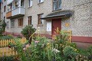 Раменское, 3-х комнатная квартира, ул. Школьная д.д.3, 4300000 руб.