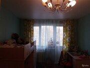 Серпухов, 2-х комнатная квартира, ул. Осенняя д.35, 2550000 руб.