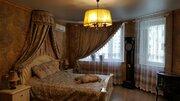 Предлагаем купить 3-комнатную квартиру в г. Одинцово