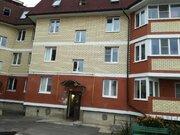 Клин, 1-но комнатная квартира, ул. Клинская д.56 к1, 1650000 руб.