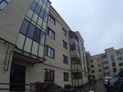 Продажа квартиры, Исаково, Истринский район, Рябиновая