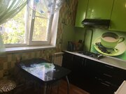 Сергиев Посад, 2-х комнатная квартира, ул. Дружбы д.8, 2900000 руб.