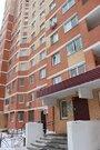 Фрязино, 1-но комнатная квартира, ул. Барские Пруды д.1, 3500000 руб.