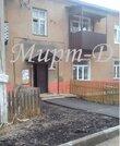 Яхрома, 2-х комнатная квартира, ул. Ленина д.20, 2400000 руб.