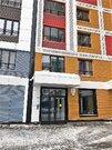 Москва, 1-но комнатная квартира, Старокрымская д.15 к1, 6850000 руб.