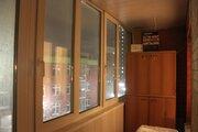 Красногорск, 1-но комнатная квартира, ул. Успенская д.32, 4500000 руб.