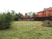 Дом 540 кв.м. уч. 12 соток в г. Апрелевка. Киевское ш, 20 км от ., 38000000 руб.