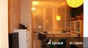 Москва, 2-х комнатная квартира, ул. Соловьиная Роща д.16, 7550000 руб.