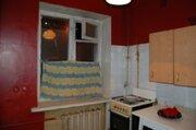 Продается 2-комнатная квартира, г. Москва, ул. 3-я Владимировская