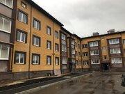 Дмитров, 1-но комнатная квартира, ул. Луговая д.14, 2850000 руб.