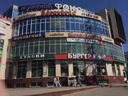 Продажа ТЦ Фили 2802 м2 на Барклая 10а метро Багратионовская, 500000000 руб.