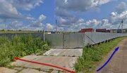 Пром. участок 80 сот со свидетельством в 24 км по Калужскому шоссе, 14880000 руб.
