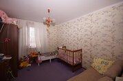 Москва, 3-х комнатная квартира, ул. Костромская д.6, 9998000 руб.