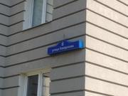 Квартира в Балашихе
