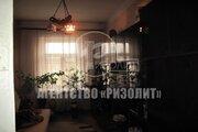Москва, 3-х комнатная квартира, ул. Писцовая д.16, корп.6, 15000000 руб.