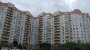 Москва, 2-х комнатная квартира, ул. Азовская д.24 к1, 11000000 руб.