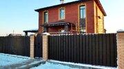 Дом под ключ 12 млн руб Зосимово Киевское шоссе 49 км, 12000000 руб.