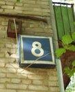 1 комнатная квартира Магаданская 8