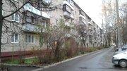 Истра, 2-х комнатная квартира, ул. Юбилейная д.7, 3900000 руб.