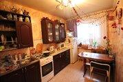 Продается 3 комнатная квартира в Видном