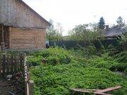 Участок Ногинск г, Поселковая ул, 40, 1400000 руб.