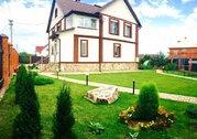 Жилой дом с отделкой. 300 кв.м. уч. 12 соток. Киевское ш.15км, 24600000 руб.