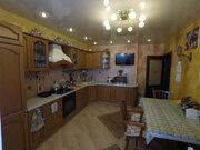 3-комнатная квартира в г. Дмитров, ул. Профессиональная, д. 26