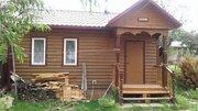 Продажа дома, Истра, Истринский район, Ул. Московская, 9000000 руб.